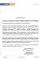 Referencje stworzenie strony i systemu CRM dla Adrex Group