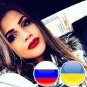 Tłumacz PL - RU - UA - Anitta Vakulich Wroclaw i okolice
